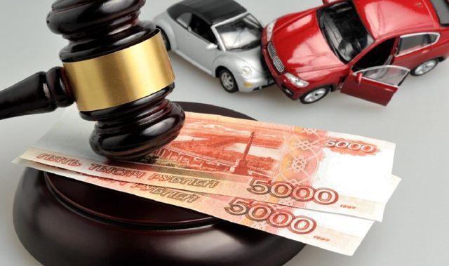 Прекращение уголовного дела по ДТП в связи с примирением