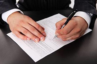 Брачный договор в случае смерти – бесплатная консультация юриста