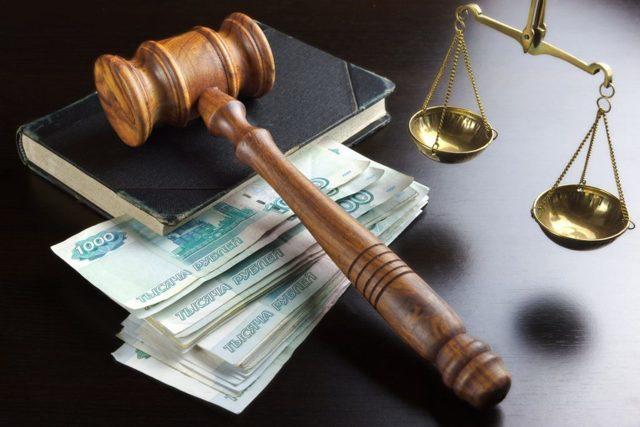 С какого момента начисляются алименты согласно закона?