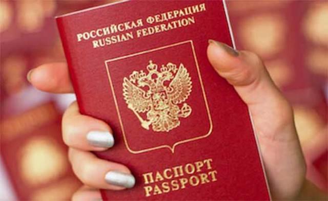 Необходимо обменять паспорт по смене фамилии