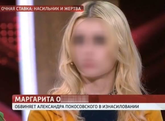 Уроки Дианы Шурыгиной. Как избежать обвинений в изнасиловании