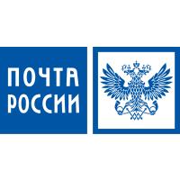 Возврат посылки отправителю Почта России