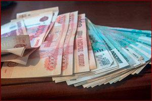Правила выплаты премии работникам по трудовому кодексу