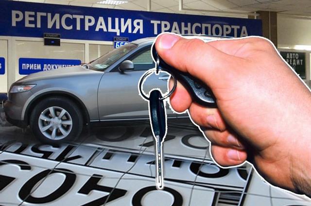 Можно ли поставить машину на учет если есть неоплаченные штрафы