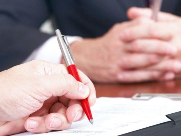 Отказ от наследства в пользу других лиц в 2019 году: из числа наследников по закону, документы, форма, образец