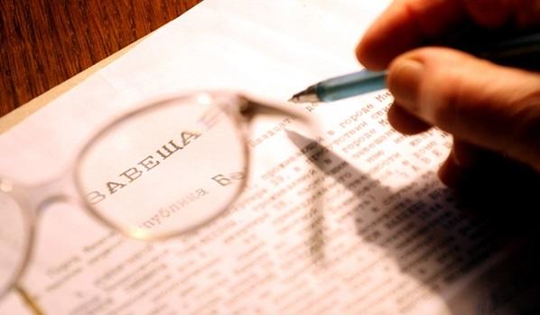 Как составить завещание на наследство и завещать квартиру и другое имущество: образец