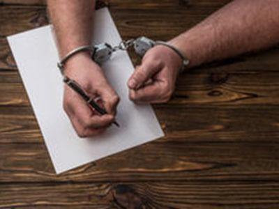 УДО (Условно Досрочное Освобождение): Снятие судимости: Сроки и документы