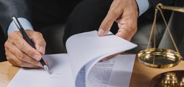 Свидетельство о праве на наследство выдается на каждое имущество отдельно
