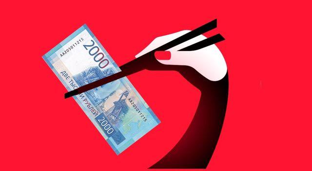 Налоговая требует вернуть вычет по ИИС