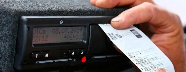 Тахограф: что это, принцип работы, виды, применение и штрафы