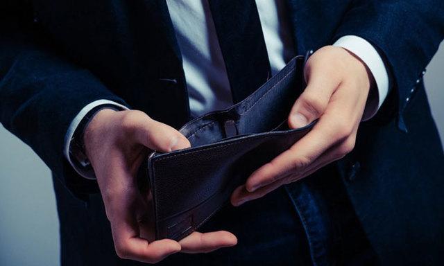 Банкротство граждан: как объявить себя банкротом, что для этого нужно и в каких случаях гражданин РФ может быть признан банкротом?
