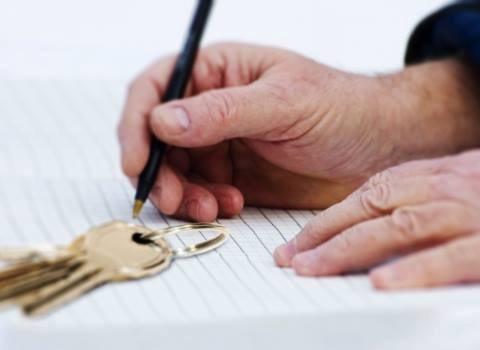 Исследование сделок с муниципальным недвижимым имуществом