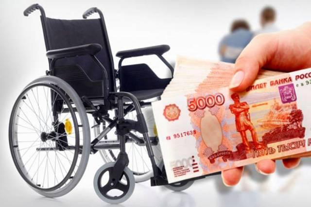 Пенсия детям-инвалидам в 2021 году: сколько получает ребенок и мать, размер индексации выплат