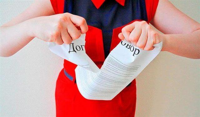 Дарение квартиры между супругами 2021 - оформление договора?