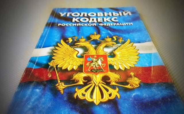 Что будет за разглашение тайны усыновления (удочерения), согласно УК РФ?