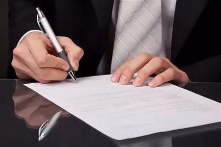 Составление договоров в Томске. Услуги по составлению договоров в Томске