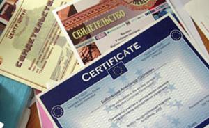 Закон Об Основах Туристской Деятельности в РФ N 132-ФЗ
