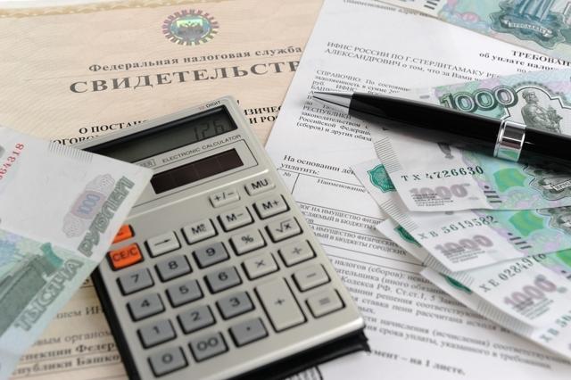 Налоговый вычет при покупке дачи в 2019 году