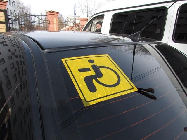 Транспортный налог для инвалидов 1, 2, 3 группы - платят ли инвалиды налог на авто
